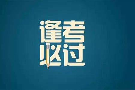 2020年广东江门市普通话水平测试步骤是什么?