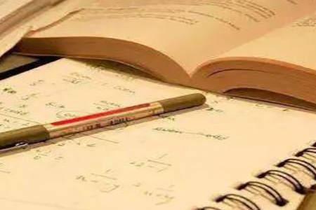 广东教师资格证小学考试